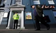 قضية تسميم العميل المزدوج: موسكو تستدعي سفير لندن
