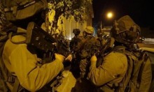 اعتقالات ومواجهات بالضفة وإغلاق منزل أسير بقباطية