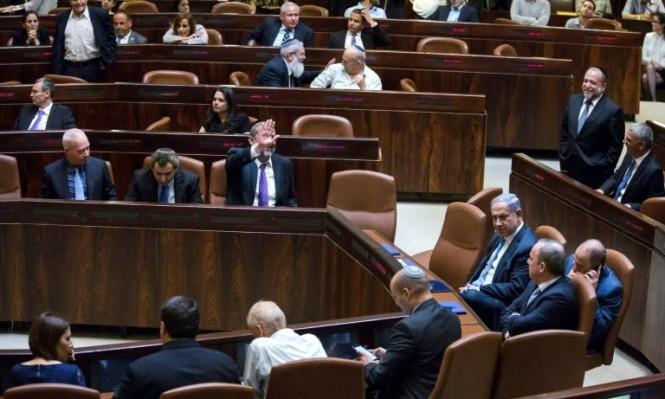 """تفاهمات بالحكومة على """"يهودية الدولة"""" رغم سجال الانتخابات"""