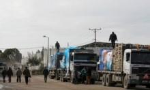 INSS: ضغوط مصرية على إسرائيل لوقف مساعدات قطر لغزة