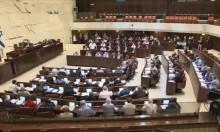 القائمة المشتركة تصوت ضد ميزانية العسكرة والتمييز