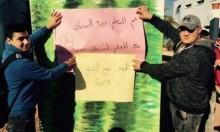 """""""رفع معاشات المعلمين المبتدئين إلى 8000 شيكل شهريا"""""""