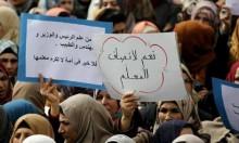 إضراب احتجاجي بالمدارس الحكومية بقطاع غزة