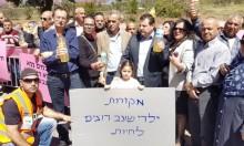 أهالي شعب يتظاهرون أمام الكنيست ضد تلوث المياه