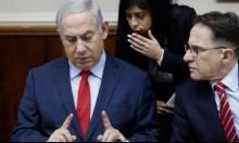 لماذا تراجع نتنياهو عن تقديم الانتخابات؟