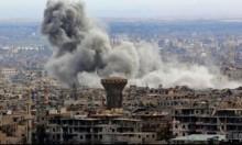 سورية: ضربة جوية روسية تقتل قياديين في الغوطة