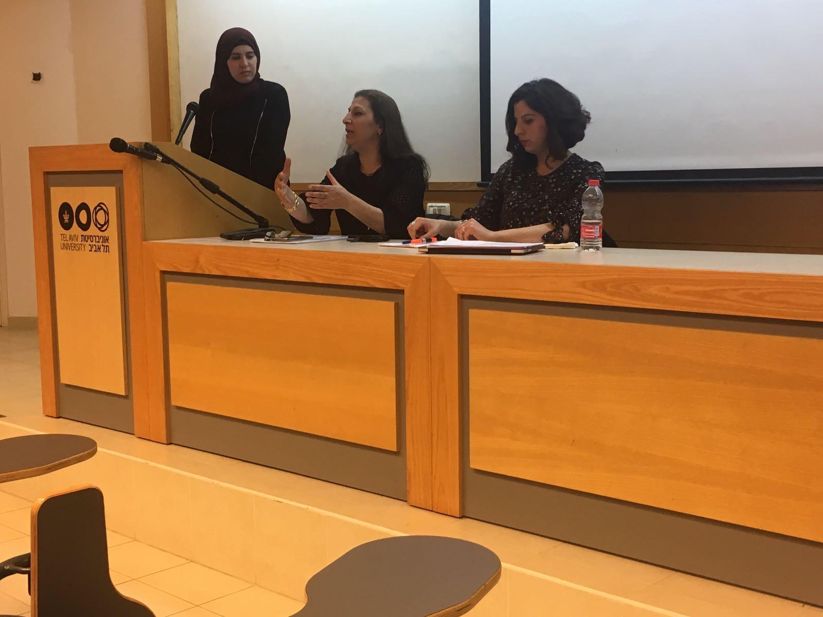 التجمع الطلابي في جامعة تل أبيب: مستمرون بالعمل والنشاط بكل قوة وكبرياء