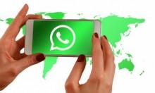 """خدمة التجارة الإلكترونية لمستخدمي """"واتساب""""   بالهند"""
