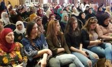 شفاعمرو: يوم ترفيهي للنساء