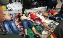 مقتل 6 سجناء وإصابة عشرات في اقتحام سجن في بوليفيا