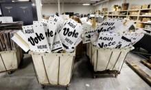 """""""التدخل بالانتخابات الأميركية"""": واشنطن توسع العقوبات وروسيا تتحضّر للانتقام"""