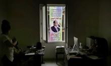 الأمم المتحدة قلقة إزاء الانتخابات المصرية