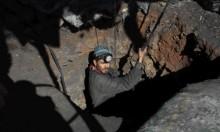 المغرب: احتجاجات واسعة في مدينة جرادة ومواجهات مع الشرطة