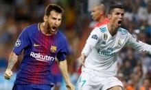 عمالقة الكرة: أقوى السيناريوهات لقرعة ربع نهائي أبطال أوروبا