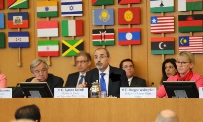 """مؤتمر روما يتعهد بـ100 مليون دولار لإغاثة """"أونروا"""""""