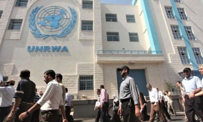 """مؤتمر دولي لدعم """"أونروا"""" وسعي أممي لتجنيد الأموال للفلسطينيين"""