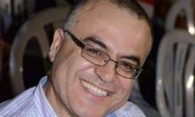 د. سامر ذياب من طمرة نائبا لرئيس نقابة الأطباء في البلاد