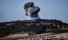 سورية: مقتل 18 مدنيا في قصف تركي على عفرين