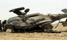 العراق: مصرع 7 جنود أميركيين في تحطم مروحية