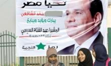 المصريون في الخارج يدلون بأصواتهم بانتخابات السيسي