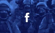 """""""فيسبوك"""" تستجيب للاحتلال: تعديل الخريطة لتشمل مستوطنات في القدس"""