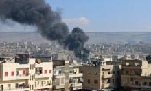 مقتل 15 في غارة تركية على مستشفى بعفرين