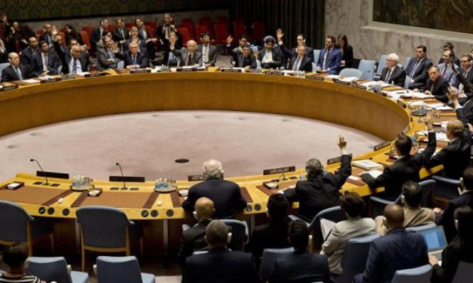 قطر تشتكي الإمارات لمجلس الأمن لاختراقها أجوائها