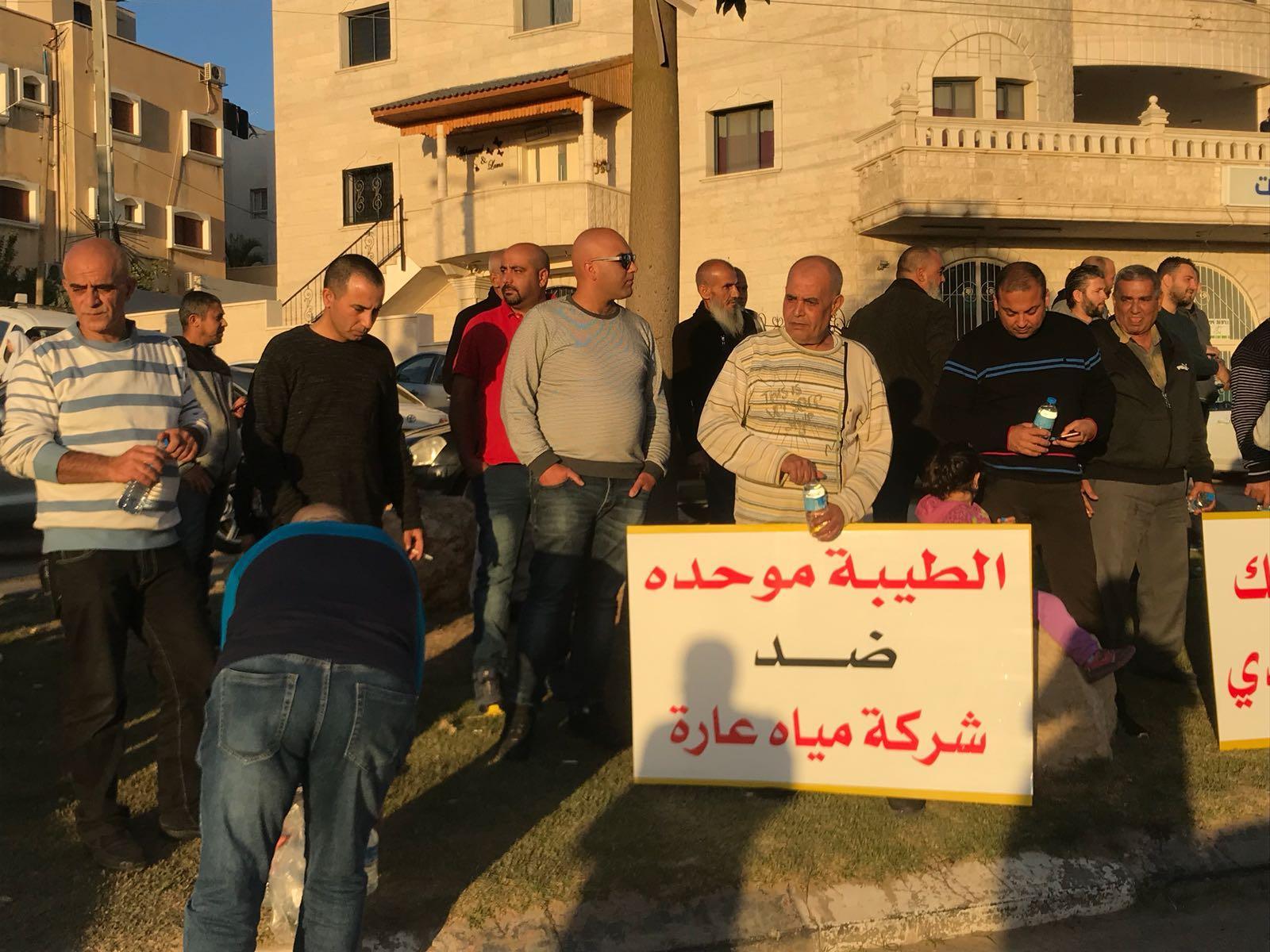 الطيبة: المطالبة بإنهاء عمل شركة اتحاد مياه وادي عارة