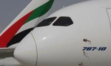 طيران الإمارات تقر بوفاة مضيفة سقطت من مخرج طوارئ