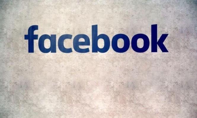 """حملة ترامب الانتخابية حصلت على بيانات 50 مليون مستخدم """"فيسبوك"""""""