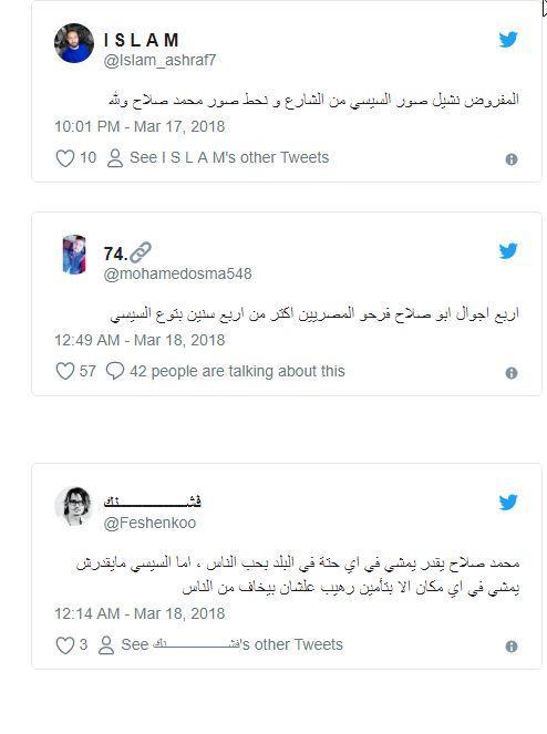 """مصر: وسم #محمد_صلاح يتصدر قائمة الأكثر تداولا بـ""""تويتر"""""""