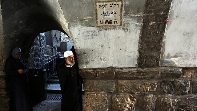 القدس: استشهاد فلسطيني ومقتل شرطي إسرائيلي بعملية طعن