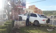 طمرة: إصابتان في حادثي طرق