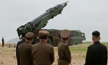 صواريخ كوريا الشمالية يمكن أن تصل لأوروبا