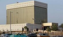 """المطالبة بتحقيق أميركي حول شن أبوظبي """"حربًا مالية"""" على الدوحة"""