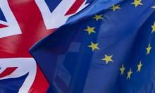 """""""بريكست"""": هل يتأخر انسحاب لندن من الاتحاد الأوروبي؟"""
