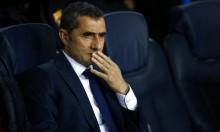 مدرب برشلونة يحذر من خطورة روما