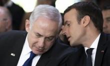 """تُهم """"أمنية"""" بحق موظف في القنصلية الفرنسية بالقدس"""