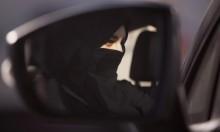 السلطات السعوديات تُضيف بندين على زواج السعوديات من أجانب