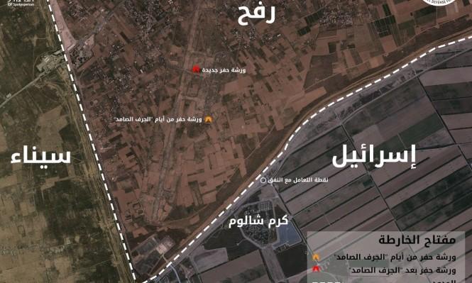 """الاحتلال يزعم إحباط حفر نفق هجومي بـ""""كرم أبو سالم"""""""