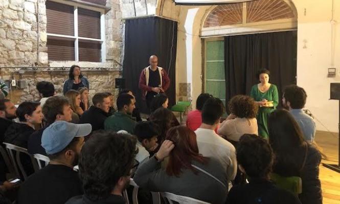حنين زعبي تلتقي بطلاب هارفرد في حيفا