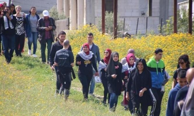 وادي عارة: إحياء ذكرى يوم الأرض بمسيرة في الروحة