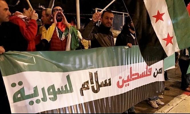 استطلاع مدى الكرمل: أغلبية تؤيد الانتقال لنظام ديمقراطي بسورية