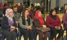 انتخابات 2018: المشاركة النسائية حق وواجب