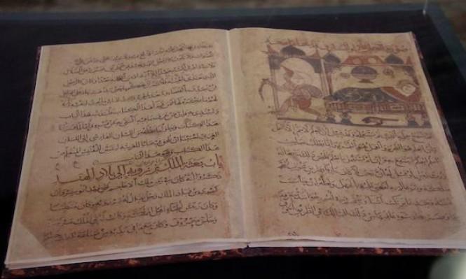 تقنية لبنانية حديثة لترميم المخطوطات القديمة