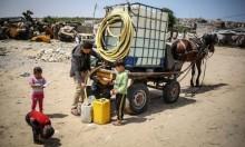 مياه غير صالحة للشرب بغزة وتلوثٌ بلغ 97%
