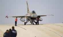 إسرائيل والإمارات في مناورات جوية في اليونان