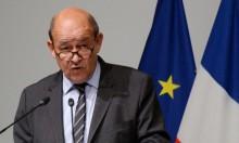 وزير خارجية فرنسا يزور إسرائيل لاحتواء أزمة الدبلوماسي