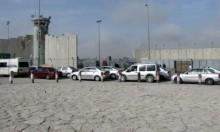 """""""الإدارة المدنية"""" تمتنع عن تجديد تصاريح عمل لآلاف الفلسطينيين"""