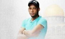 الاحتلال ينظر الخميس المقبل في تسليم جثمان السراديح